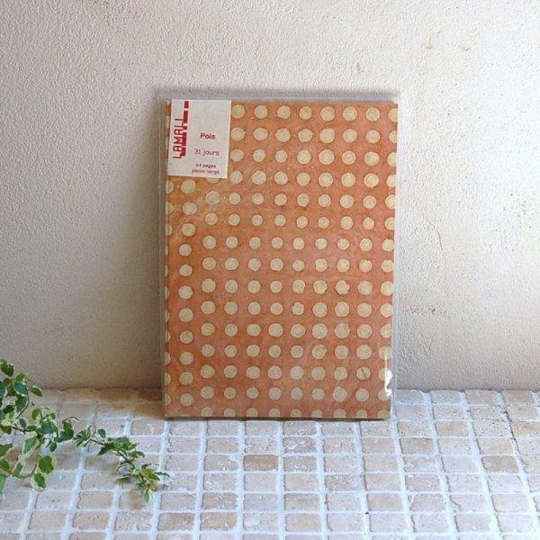 画像1: ドイツ ベルリン雑貨 LAMALI   水玉 ノート オレンジベージュ L (1)