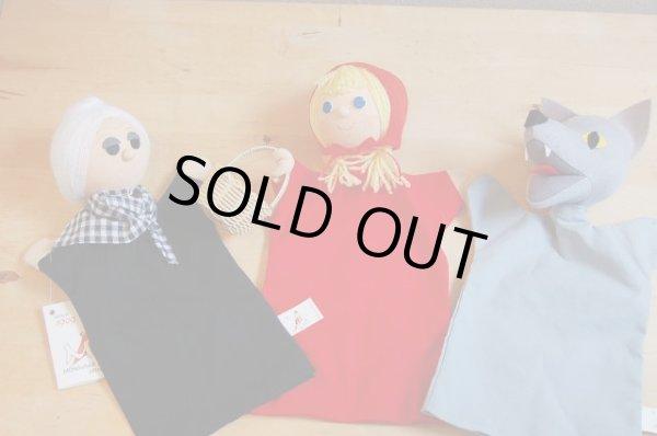 画像1: チェコのおもちゃ マペット人形 赤ずきんちゃん (1)